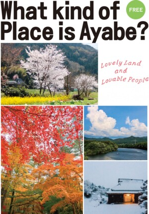 """""""What kind of place is ayabe?"""""""